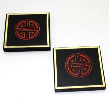 China Coin Boxes (2016)